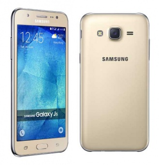 Samsung Galaxy J5 Gold (2017)