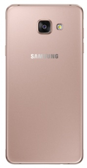Samsung Galaxy A7 Gold (2016)